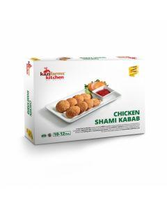 Chicken Shami Kabab 250 gm