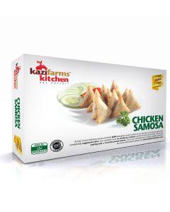 Chicken Samosa 250 gm